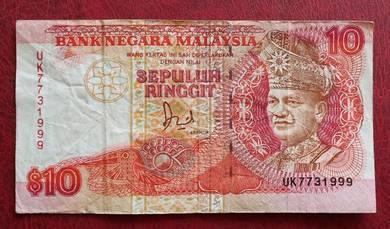 Wang Kertas Lama $10 UK7731999 (Cutting Error)