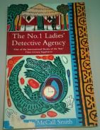 The No.1 Ladies' Detective Agency- McCall Smith