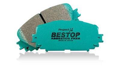 Project U MU BeStop Brake Pad Hilux Vigo Triton