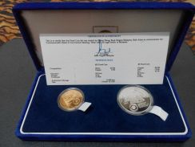 Set of 2 Proof Bank Negara Coin sea games 1989