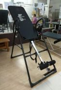 Back Inversion Machine