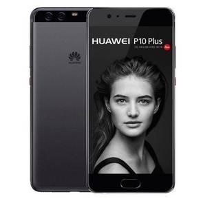 Huawei P10 Plus [128GB ROM/6GB RAM] Ori Msia Set