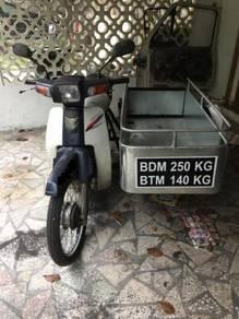 Honda EX 5 Dream Tricycle