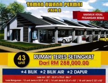 Hot buy new single storey house tiram aman im 3