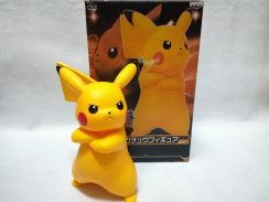 Pokemon Pikachu Tournament Figure
