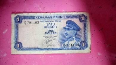 Wang kertas brunei 1 dollar series 1967