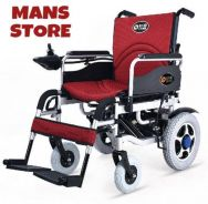New Electric Wheelchair Kerusi Roda Elektrik