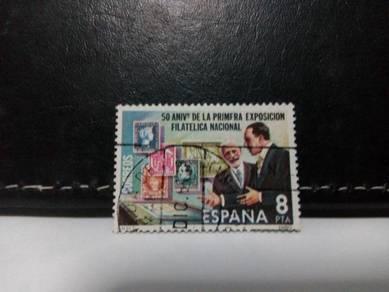 1980 Spain Stamp, Stamp Exhibition