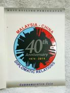 Coin 2014 malaysia china diplomatic relations