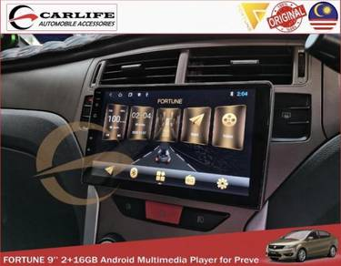 Proton Preve FORTUNE Gold 2GB RAM Android Player