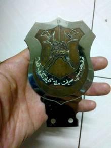 TExp Seni Silat Makrifat Car Badge Lama Vintage