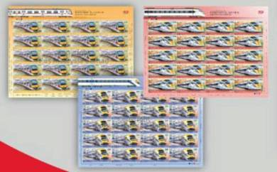 Mint stamp sheet Electric Train Service Msia 2018
