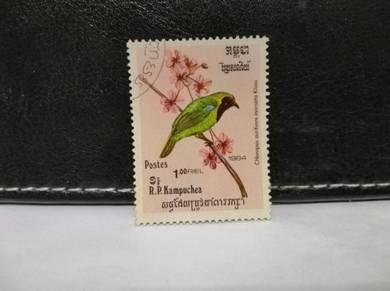 1984 Kampuchea Stamp Bird