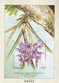 Miniature Sheet Orchid Imperforate Malaysia 2002