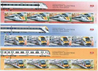 Mint stamp header Electric Train Service Msia 2018
