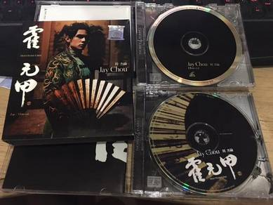 Jay Chou Huo Yuan Chia Album