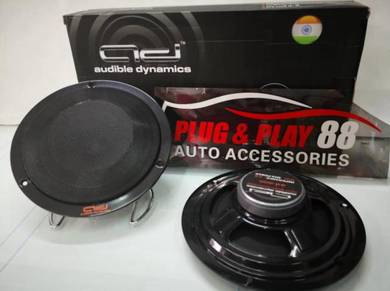 Car speaker 6inch audible dynamics