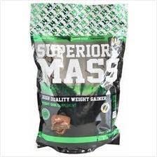 Superior mass gainer protein bina badan