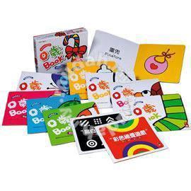 (WJ 0094)Baby 0-3 Yrs Pre-School Learning Box