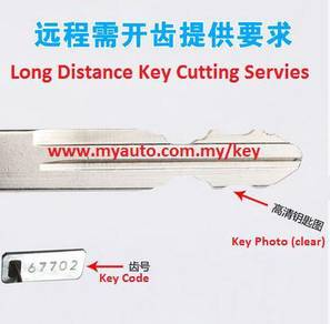 Long distance key cutting services
