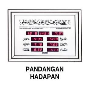 Jam Azan/Adhan Time (PROMAS)
