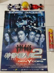 Poster GEN Y COPS Limited Edition 2000