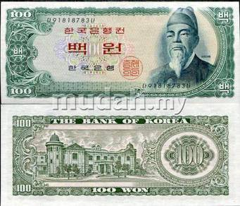 South korea 100 won 1965 p 38 unc