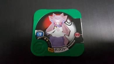 Pokemon Tretta Diancie