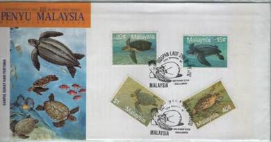 First Day Cover Marine Life Turtle Malaysia 1990
