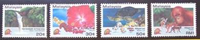 Mint Stamp Visit Malaysia 1994