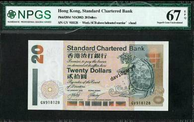 Hong kong 2002 scb 20 dollars graded