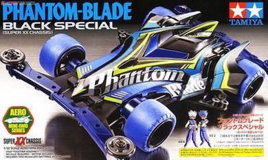 TAMIYA Phantom Blade Black Special -Super XX Chass