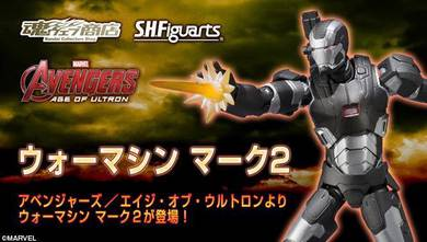 SH Figuarts War Machine Mark 2 Avengers AOU MISB
