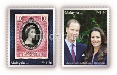 Mint Stamp Diamond Jubilee Queen Elizabeth 2012