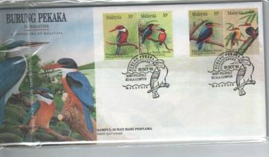 First Day Cover Kingfisher Malaysia 1993