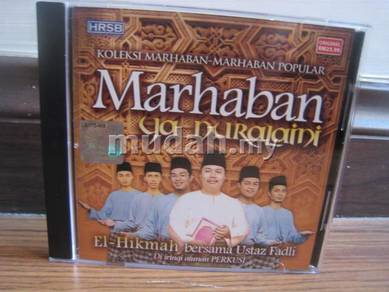 CD Marhaban Ya Nuralaini
