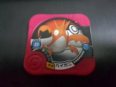 Pokemon Tretta Corphish
