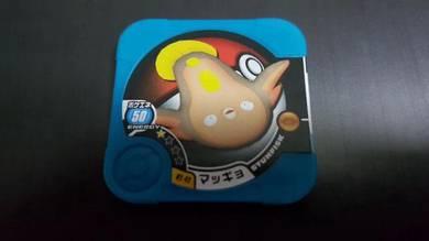 Pokemon Tretta Stunfisk