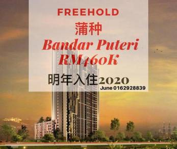 Freehold New Condo Bandar Puteri Near To Colombia Hospital & Giant