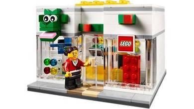 LEGO 10145 LEGO Brand Store