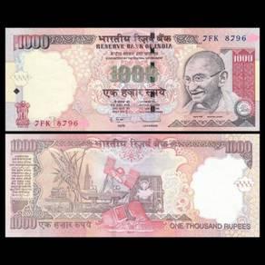 India 1000 rupees 2011
