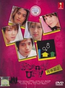 Dvd japan drama Stand UP