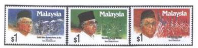 Mint Past Prime Ministers Malaysia 1991