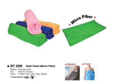 Bath Towel Microfiber