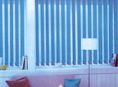 Vertical blinds >>office /shop /house 2017