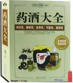 Book of Tincture 1