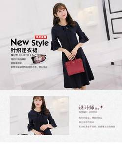 Women's Korean-style 1/3 Sleeve Solid Color Dress