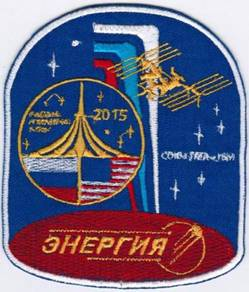 Soyuz TMA-16M Altair Russia Human Space Patch