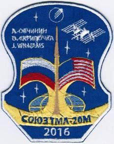 Soyuz TMA-20M Burlak Russia Human Space Patch