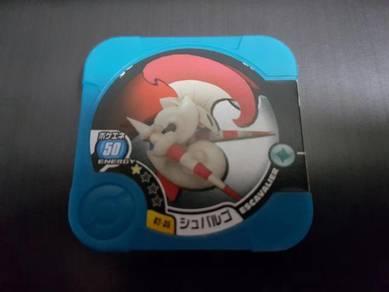 Pokemon Tretta Escavalier